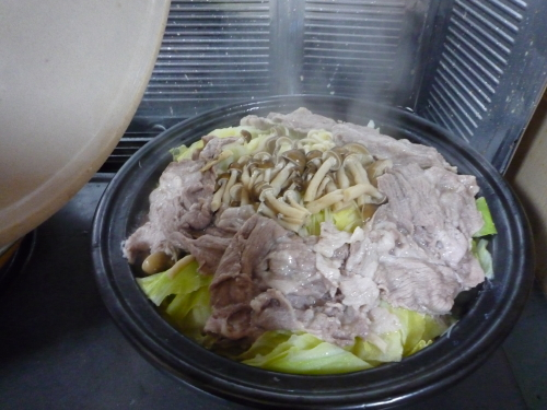 8タジン鍋