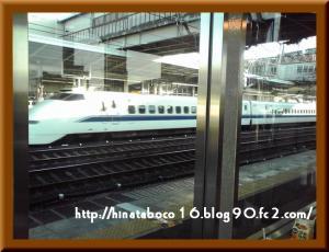2008米原駅 (3)