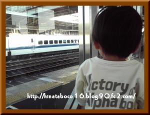 2008米原駅 (2)