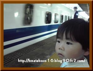 2008米原駅 (5)