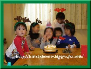 H20クリスマスPT (2)