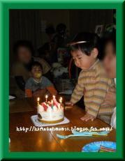 昌弥2歳誕生日 (3)