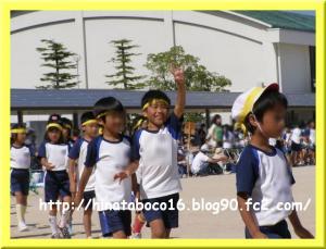 ブログ・しゅうや運動会 (9)