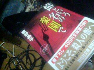 DSC03089.jpg
