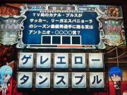 DSC03630.jpg
