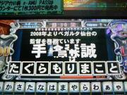 DSC03717.jpg