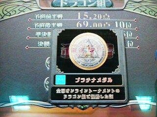 DSC03792.jpg