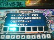 DSC04318.jpg