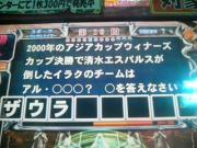 DSC04404.jpg