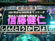 DSC04448.jpg