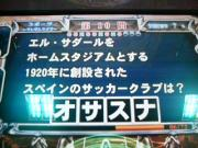 DSC04848.jpg
