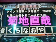 DSC04869.jpg