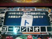 DSC04902.jpg