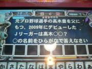 DSC05063.jpg