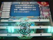 DSC05100.jpg