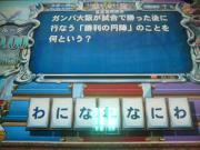 DSC05108.jpg
