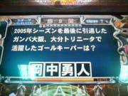 DSC05135.jpg