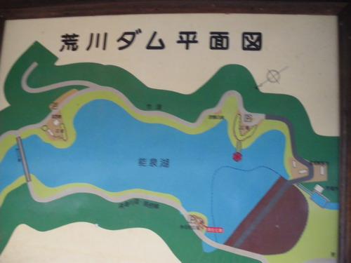 荒川ダム2