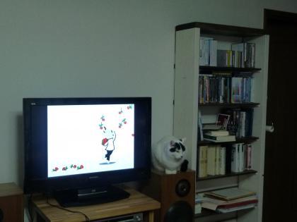 テレビとみい