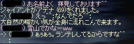 050507_2.jpg