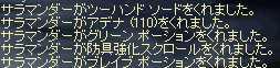 20050218144822.jpg