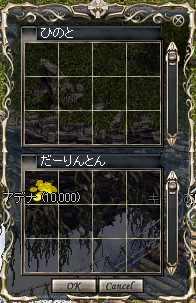 20050218151135.jpg