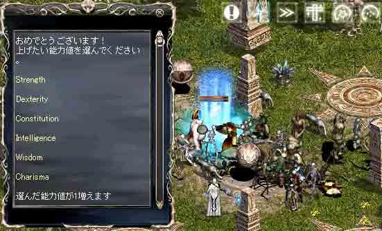 20050228_3.jpg