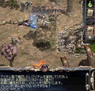 20050317_1.jpg
