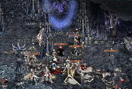 20050321_2.jpg