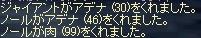 20050517_2.jpg