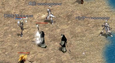20050523_3.jpg
