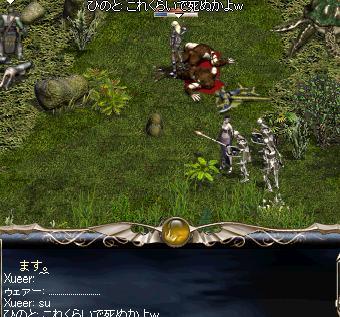 20050601_5.jpg