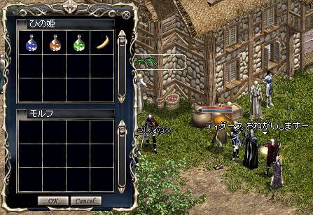20050602_1.jpg