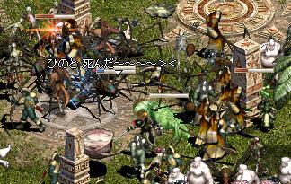 20050811_2.jpg