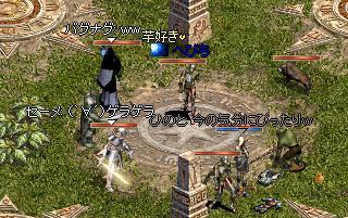 20050811_5.jpg