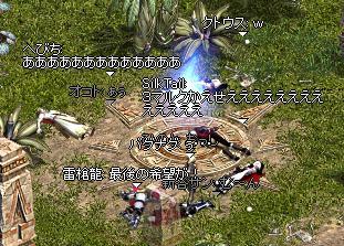 20050811_9.jpg