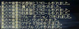 20050822_1.jpg