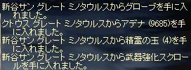20050825_4.jpg