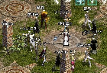 20050826_2.jpg