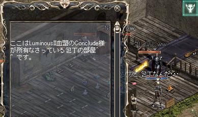 20050828_2.jpg