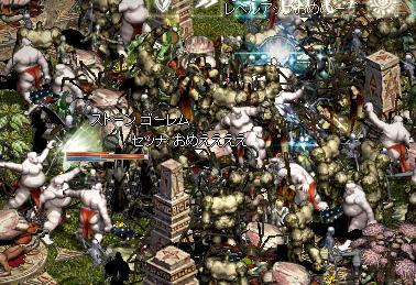 20050903_1.jpg