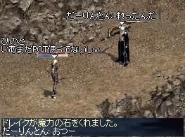 20051121_01.jpg