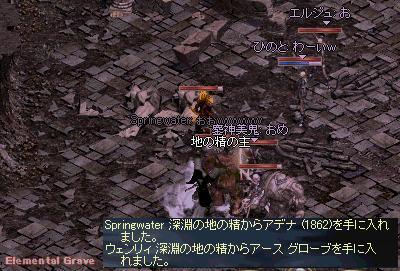 20051125_01.jpg