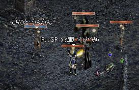 20060122_01.jpg