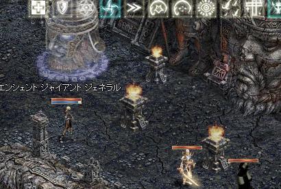 20060123_01.jpg