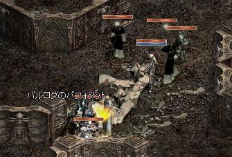 20060123_04.jpg