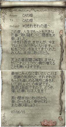20070615_02.jpg