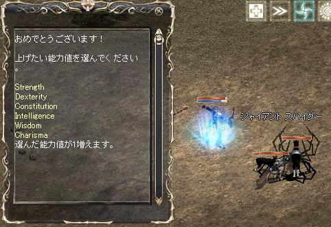 20070907_1.jpg