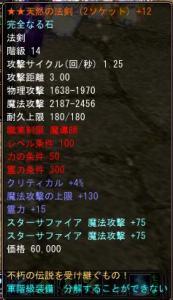 2010-02-14 03-02-44