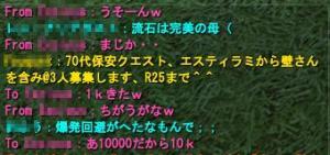 2010-04-20 01-31-04